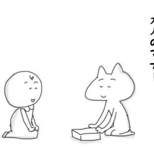 知らなかった!「大人の新常識」☆雑誌クロワッサン2019年10/25号