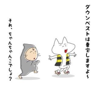 ユニクロでアラフィフコーデ☆ウルトラライトダウンコンパクトベストがお買い得ですよ!