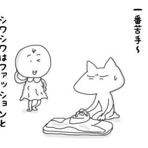 【コーデ画像あり】春の1枚♪ユニクロプレミアムリネンシャツ