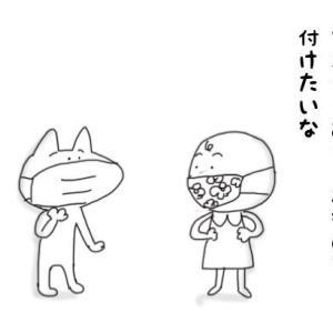 ハンドメイドマスクの生地選び