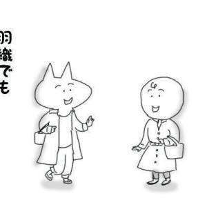 MUJIでアラフィフコーデ☆フランネルシャツワンピース