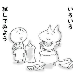 中高年が着るユニクロ、無印良品☆9月、10月のコーディネート