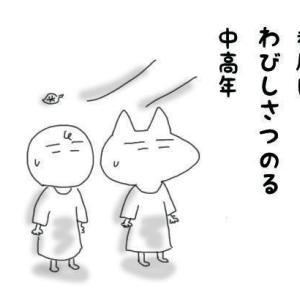 中高年のアクセサリー☆ブローチのすすめ