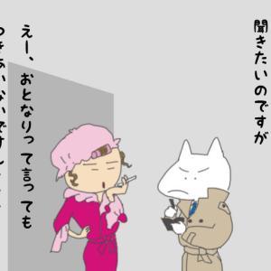 アラフィフでも遅くない!渡辺直美さんも愛用★ナイトキャップで髪の悩み一発解決!
