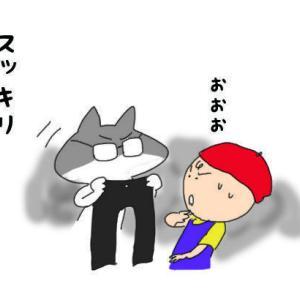 【50代のボトムス】ドゥクラッセ のストレッチパンツでグッドルッキング!