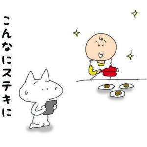 金子由紀子著 理想にとらわれない生き方