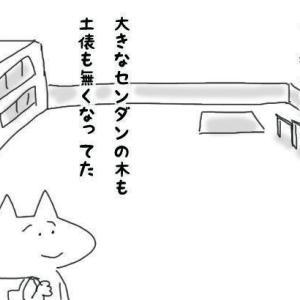 昭和の時代はゆるかった!懐かしの小学校の危険遊具