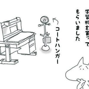 70年代の思い出☆大村崑さんの学習デスク