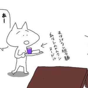 卓球水谷・伊藤ペア大逆転劇にカップヌードルを食べながら大興奮!