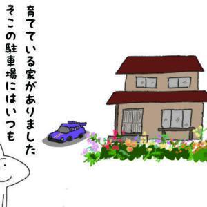 【妄想暴走劇場】バラ園に隠された母の愛!