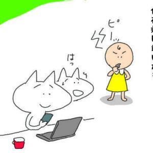スマホの使用時間を減らしたい!なのでネットの漫画の閲覧時間をまず減らす!