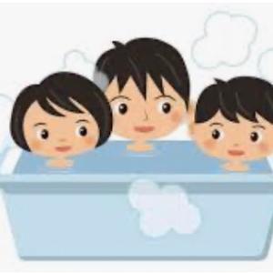 お風呂モンダイ