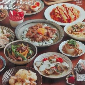 暑い中の簡単料理に嵌っています。