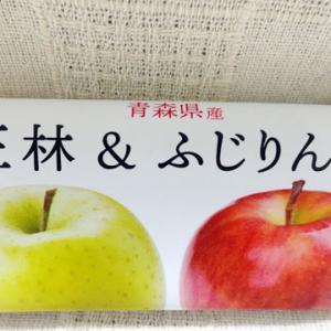 ローソン|ウチカフェ 日本のフルーツ 青森県産王林&ふじりんご|アイス レビュー|毎日アイス生活
