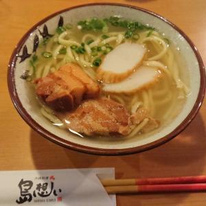 沖縄料理美味しい~さ~♪