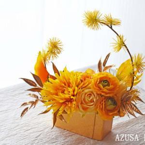 金色 アーティフィシャルフラワーアレンジ