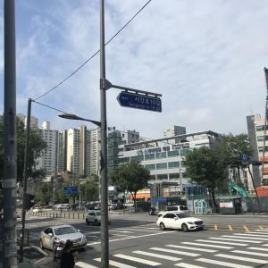 韓国9日目 江南地下ショッピングで食べ歩き