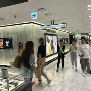 韓国13日目 チュソク中の梨大とロッテ免税店