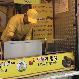 韓国語14日目 カンナムのホットドッグとユッケビビンバ