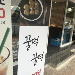 韓国4日目 大邱へ!