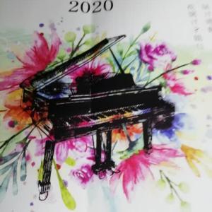 ヤマハピアノフェスティバル地区予選大会出場決まりました!