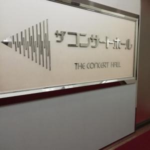 ヤマハピアノフェスティバル2019 地区予選行ってきました🎶