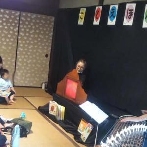 「おやこでことえほん」at大津 開催しました!