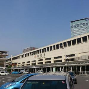 静岡に行って来ました!