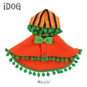 犬も猫もハロウィンを楽しみたいんだ!わんちゃんねこちゃんにかぼちゃのケープのコスプレ