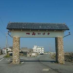 銚子@イカ活き造り『一山いけす』♪