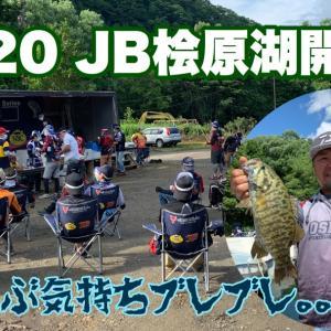 [めがさぶTV]JB桧原湖。