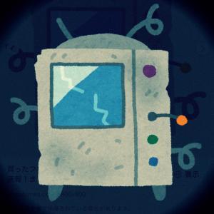 アイ○スの液晶テレビは2年も経たずに突然ブッ壊れる…!!【暇人の独り言)