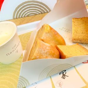 羽田空港第二ターミナル限定バームクーヘンカフェ「カフェねんりん家」に行ってきた!