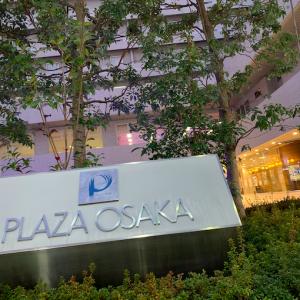 ANA陸マイラー向け大阪のホテル「プラザオーサカ」を紹介したい
