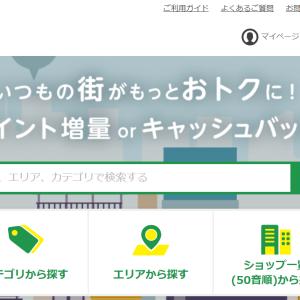 VISAカードのココイコ!を使えるユーザは7,374人はいる!