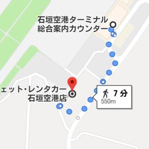 子連れ・ホテル滞在でも石垣島旅行でレンタカーを借りてよかった体験談
