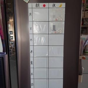 お薬カレンダー