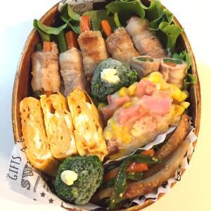 豚肉の野菜巻き弁当と、個性それぞれを大切に。