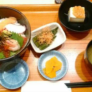 【EPARKグルメ】4人家族 外食代340円でお腹いっぱい♪