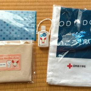 【献血】159回目の献血