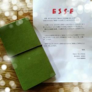 【当選】ESSEからのお届け物 レシートホルダー