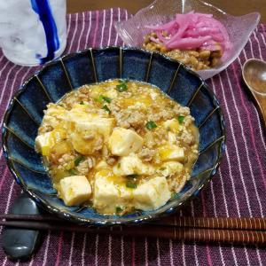 麻婆豆腐で晩酌