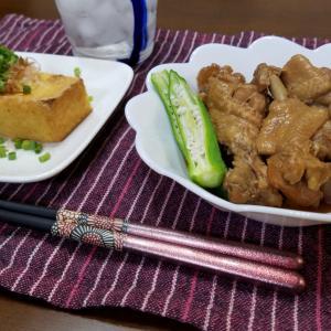 鶏のさっぱり煮で晩酌