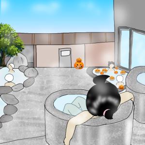 ハロウィン風呂に行って来ました