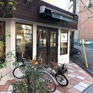 PAINDUCE パンデュース 本町(大阪府大阪市)