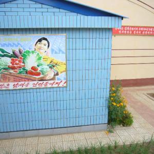 北朝鮮が見せたいもの。北朝鮮・平壌の今(5)