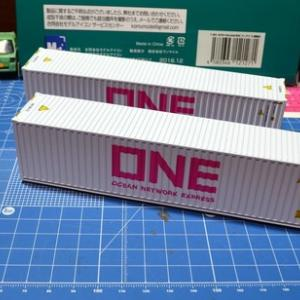 40ft-hicube ONEコンテナ (白) モデルアイコン 733Y3
