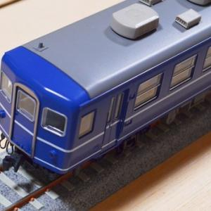 IMONカプラーHO-231 12系客車