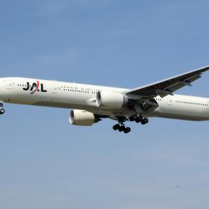 国際線の航空券を買う時、君は燃油サーチャージを意識しているか?問題