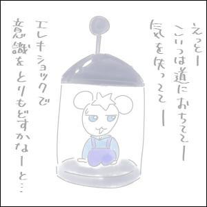 あずき_12